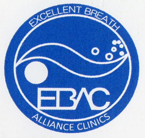 excelentbreath